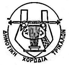 Municipal Choir of Trikala Logo