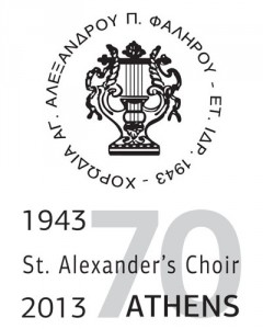 70_St_Alexander_choir_logo