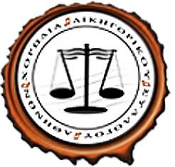Χορωδία Δικηγορικού Συλλόγου Αθηνών