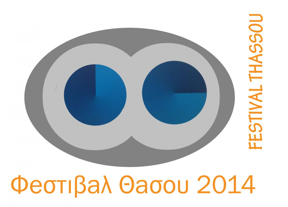 festival-thassou-logo--1000x720