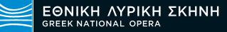 ΕΛΣ-logo