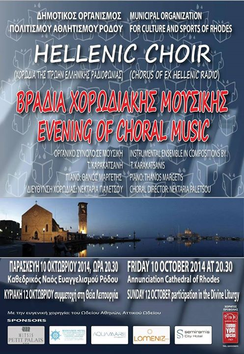 Hellenic Choir Rodos