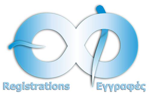 Ελληνικές Χορωδίες και Φεστιβάλ - logo Registrations
