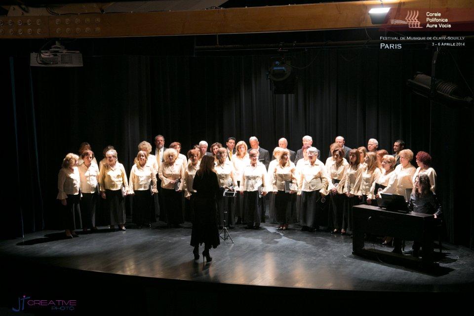 Χορωδία Μέσα Γειτονιάς