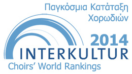 Interkultur Choir World Rankings